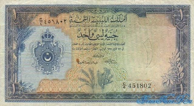 http://homonumi.ru/pic/n/Libya/P-9-f.jpg