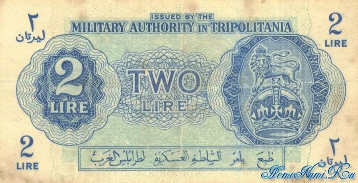 http://homonumi.ru/pic/n/Libya/P-M2-f.jpg