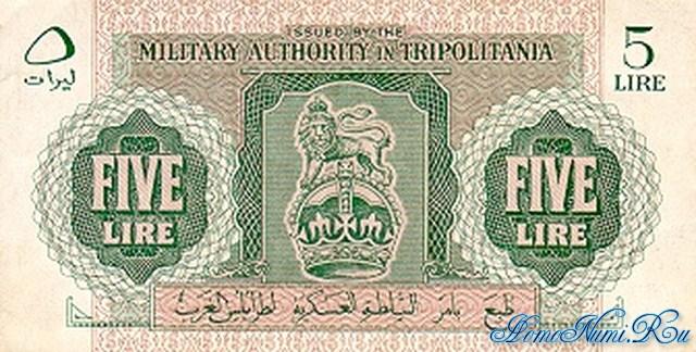 http://homonumi.ru/pic/n/Libya/P-M3-f.jpg