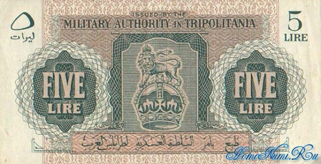 http://homonumi.ru/pic/n/Libya/P-M3a-f.jpg