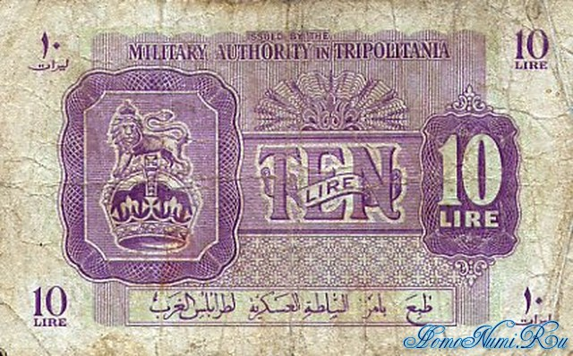 http://homonumi.ru/pic/n/Libya/P-M4-f.jpg