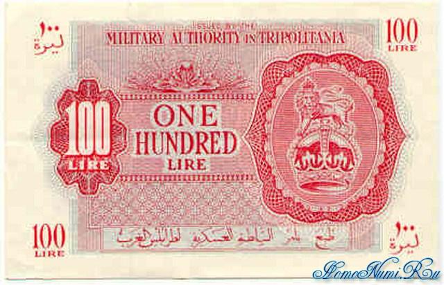 http://homonumi.ru/pic/n/Libya/P-M6a-f.jpg
