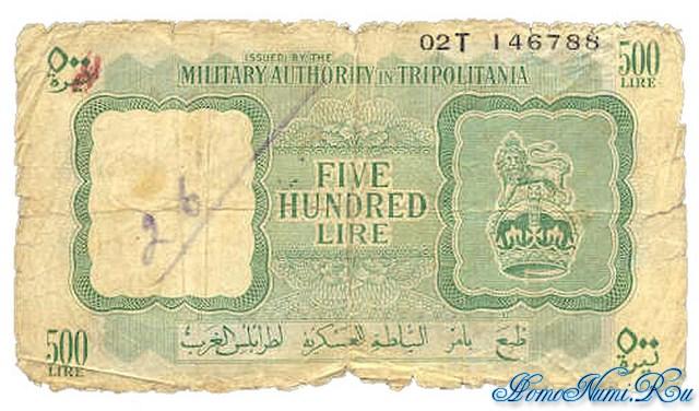 http://homonumi.ru/pic/n/Libya/P-M7a-f.jpg
