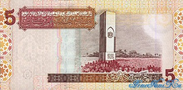 http://homonumi.ru/pic/n/Libya/P-New1-b.jpg
