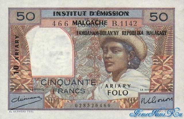 http://homonumi.ru/pic/n/Madagascar/P-51a-f.jpg