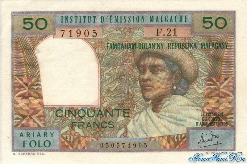 http://homonumi.ru/pic/n/Madagascar/P-61-f.jpg