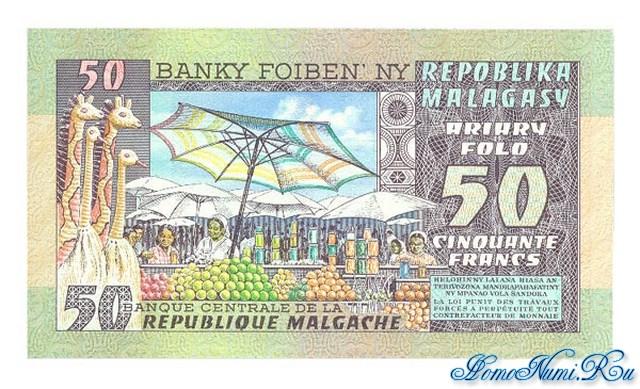 http://homonumi.ru/pic/n/Madagascar/P-62-b.jpg
