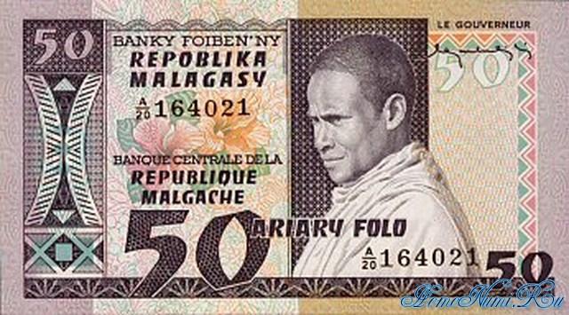 http://homonumi.ru/pic/n/Madagascar/P-62a-f.jpg