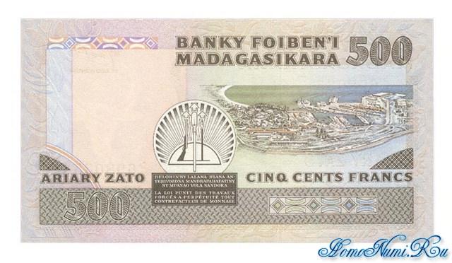 http://homonumi.ru/pic/n/Madagascar/P-67-b.jpg