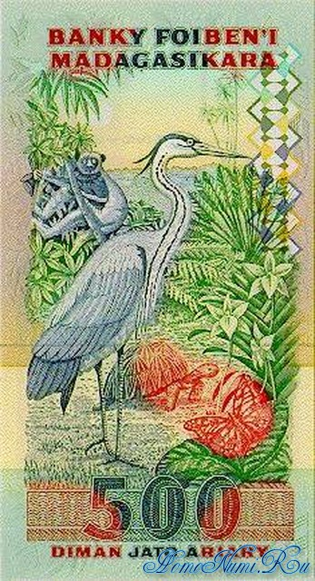 http://homonumi.ru/pic/n/Madagascar/P-72A-b.jpg