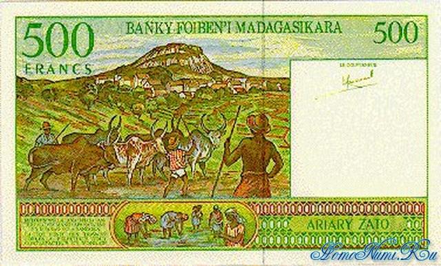 http://homonumi.ru/pic/n/Madagascar/P-75-b.jpg