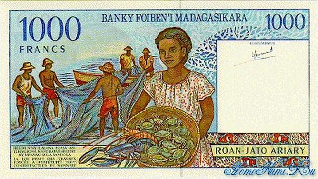 http://homonumi.ru/pic/n/Madagascar/P-76-b.jpg