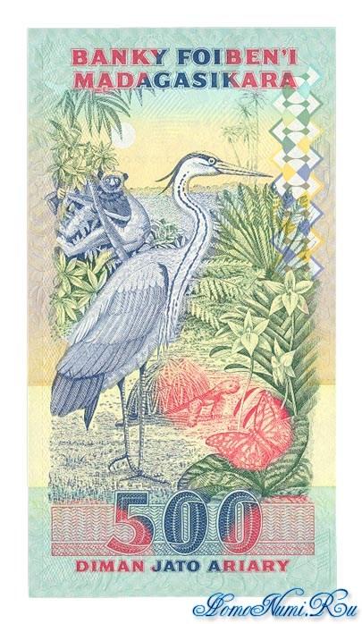 http://homonumi.ru/pic/n/Madagascar/P-77-b.jpg