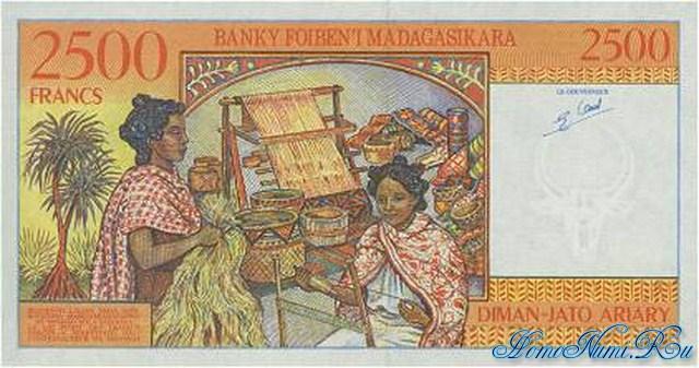 http://homonumi.ru/pic/n/Madagascar/P-81-b.jpg