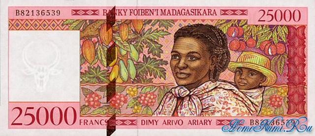 http://homonumi.ru/pic/n/Madagascar/P-82-f.jpg
