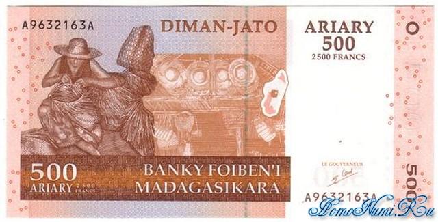 http://homonumi.ru/pic/n/Madagascar/P-88-f.jpg