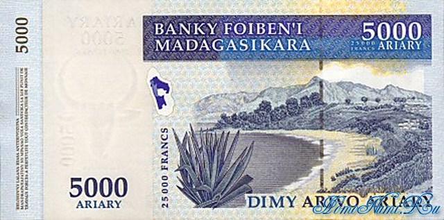 http://homonumi.ru/pic/n/Madagascar/P-new4-b.jpg