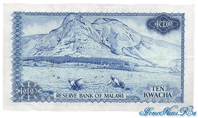 http://homonumi.ru/pic/n/Malawi/P-12a-b.jpg