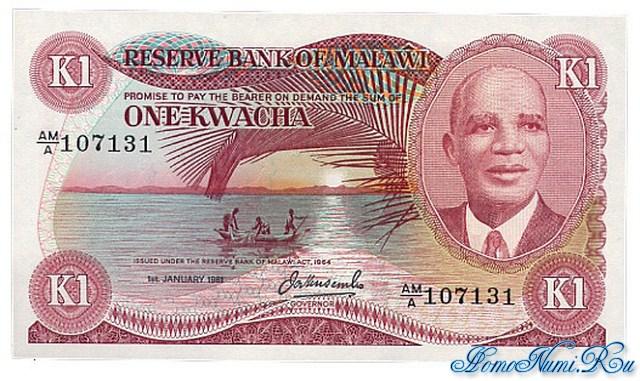http://homonumi.ru/pic/n/Malawi/P-14d-f.jpg