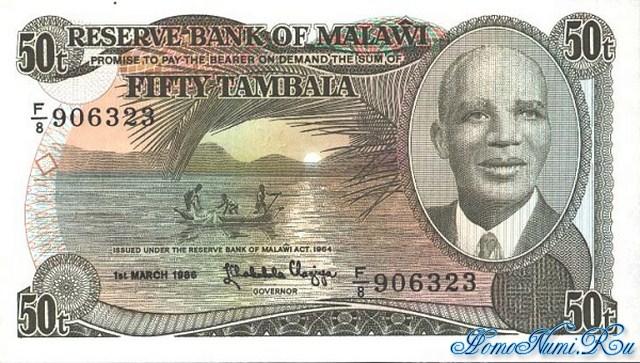 http://homonumi.ru/pic/n/Malawi/P-18-f.jpg