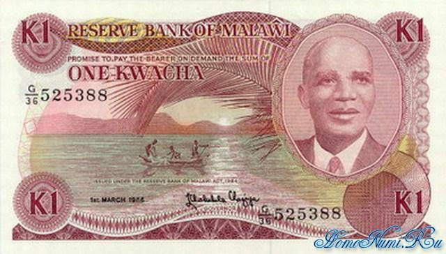 http://homonumi.ru/pic/n/Malawi/P-19-f.jpg