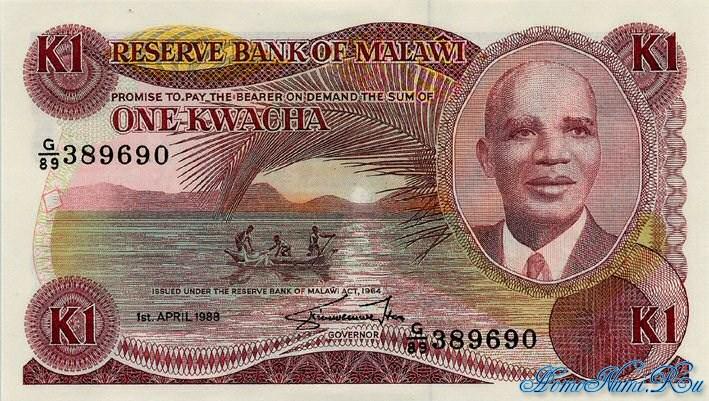 http://homonumi.ru/pic/n/Malawi/P-19b-f.jpg