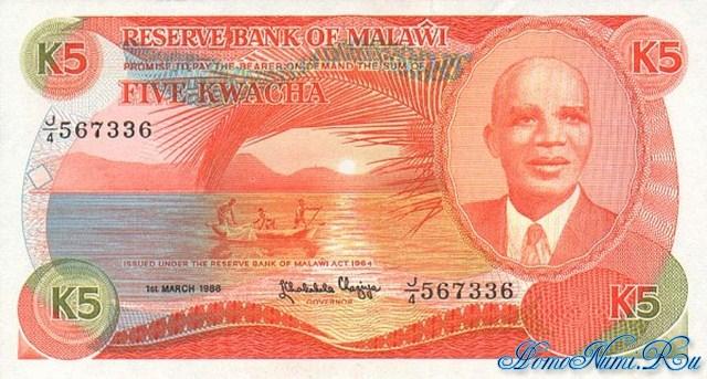 http://homonumi.ru/pic/n/Malawi/P-20a-f.jpg