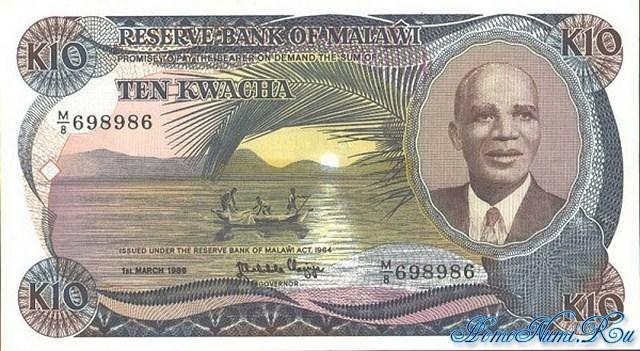 http://homonumi.ru/pic/n/Malawi/P-21a-f.jpg