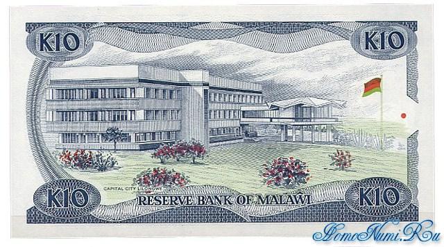 http://homonumi.ru/pic/n/Malawi/P-21b-b.jpg