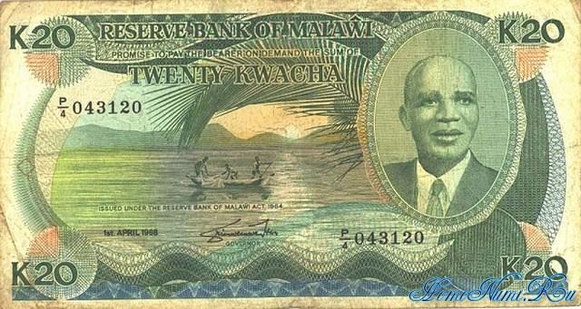 http://homonumi.ru/pic/n/Malawi/P-22b-f.jpg