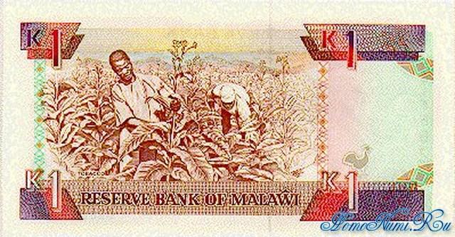 http://homonumi.ru/pic/n/Malawi/P-23b-b.jpg