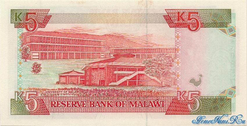 http://homonumi.ru/pic/n/Malawi/P-24-b.jpg