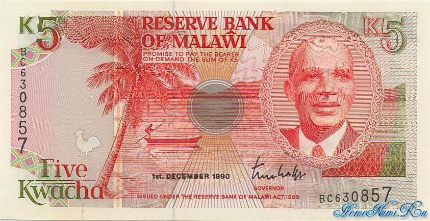 http://homonumi.ru/pic/n/Malawi/P-24-f.jpg