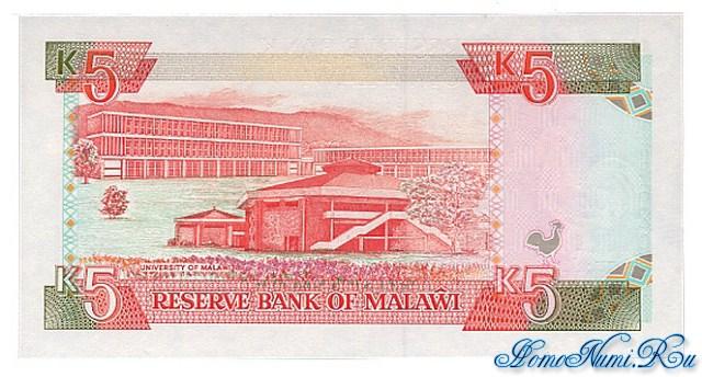 http://homonumi.ru/pic/n/Malawi/P-24a-b.jpg
