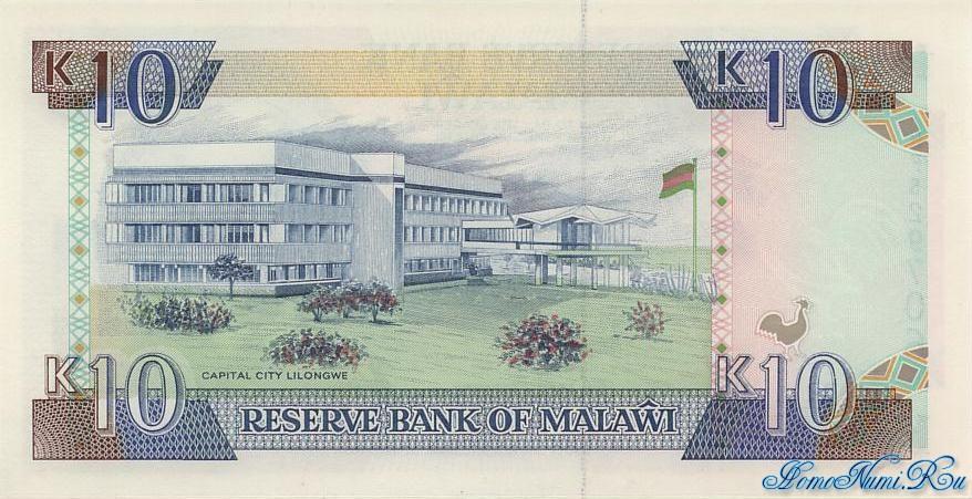 http://homonumi.ru/pic/n/Malawi/P-25-b.jpg