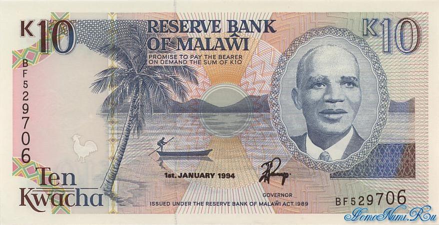 http://homonumi.ru/pic/n/Malawi/P-25-f.jpg