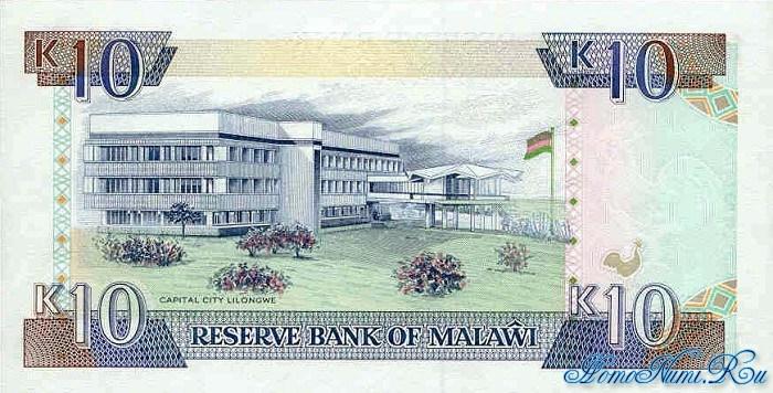 http://homonumi.ru/pic/n/Malawi/P-25a-b.jpg