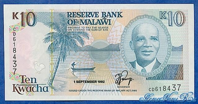 http://homonumi.ru/pic/n/Malawi/P-25b-f.jpg