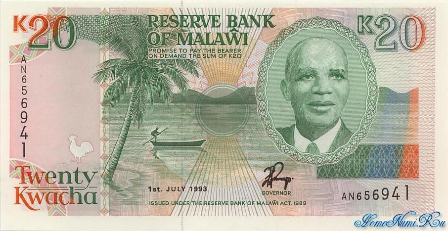 http://homonumi.ru/pic/n/Malawi/P-26-f.jpg
