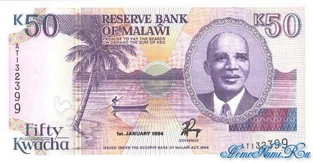 http://homonumi.ru/pic/n/Malawi/P-28b-f.jpg