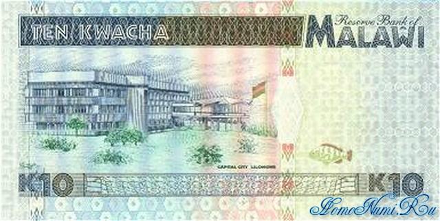 http://homonumi.ru/pic/n/Malawi/P-31-b.jpg