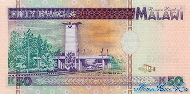 http://homonumi.ru/pic/n/Malawi/P-33-b.jpg