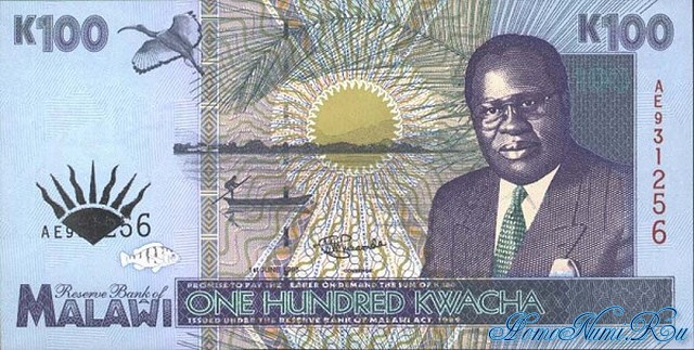 http://homonumi.ru/pic/n/Malawi/P-34-f.jpg
