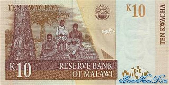 http://homonumi.ru/pic/n/Malawi/P-37-b.jpg