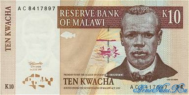 http://homonumi.ru/pic/n/Malawi/P-37-f.jpg