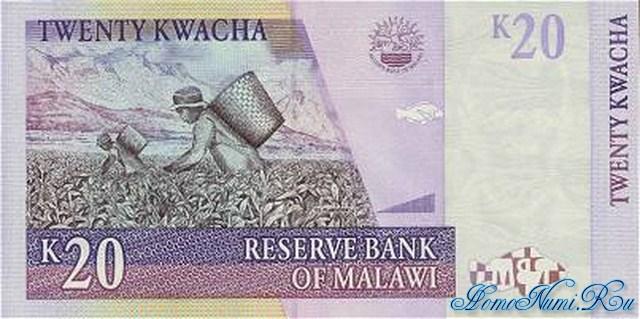 http://homonumi.ru/pic/n/Malawi/P-38-b.jpg