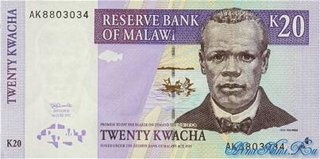 http://homonumi.ru/pic/n/Malawi/P-38-f.jpg