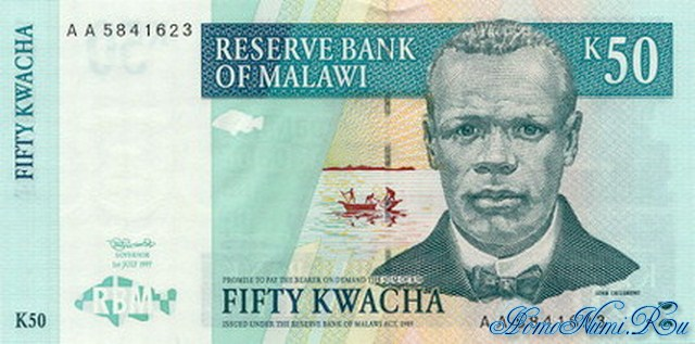 http://homonumi.ru/pic/n/Malawi/P-39-f.jpg