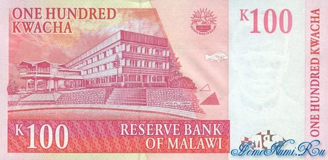 http://homonumi.ru/pic/n/Malawi/P-40-b.jpg