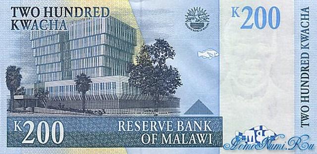 http://homonumi.ru/pic/n/Malawi/P-41-b.jpg